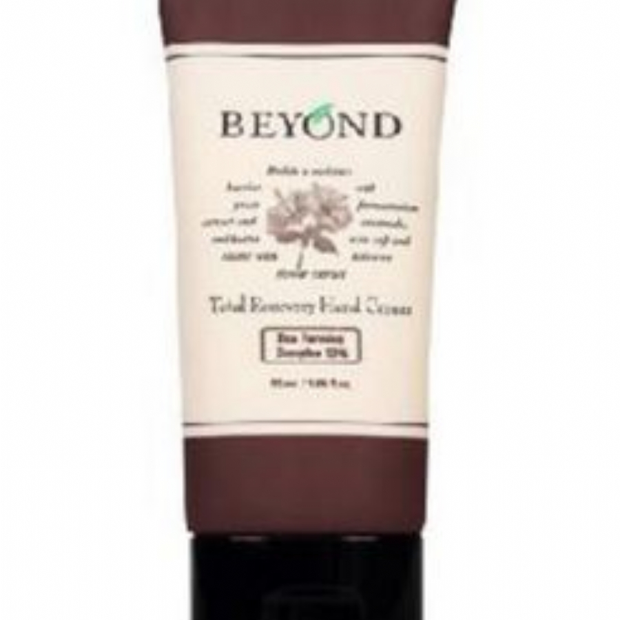 BEYOND TOTAL RECOVERY HAND CREAM