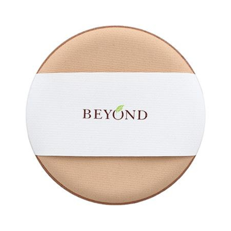 beyond skin fit puff slim