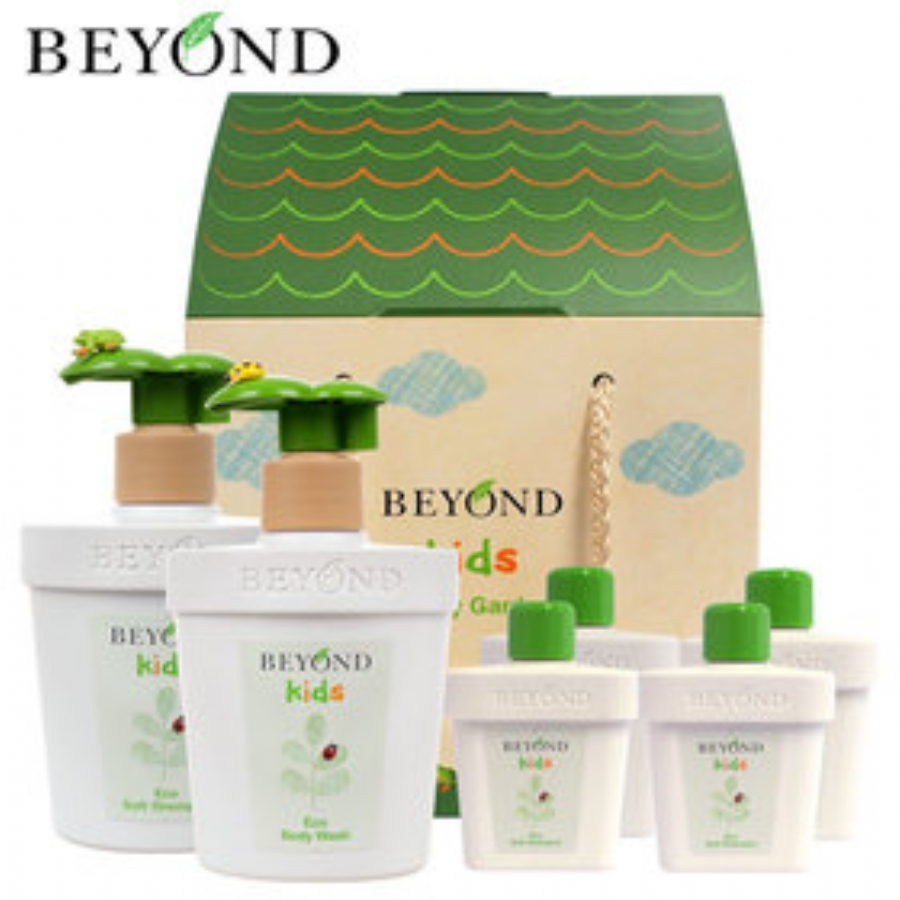 Beyond Kids Lovely Garden Set