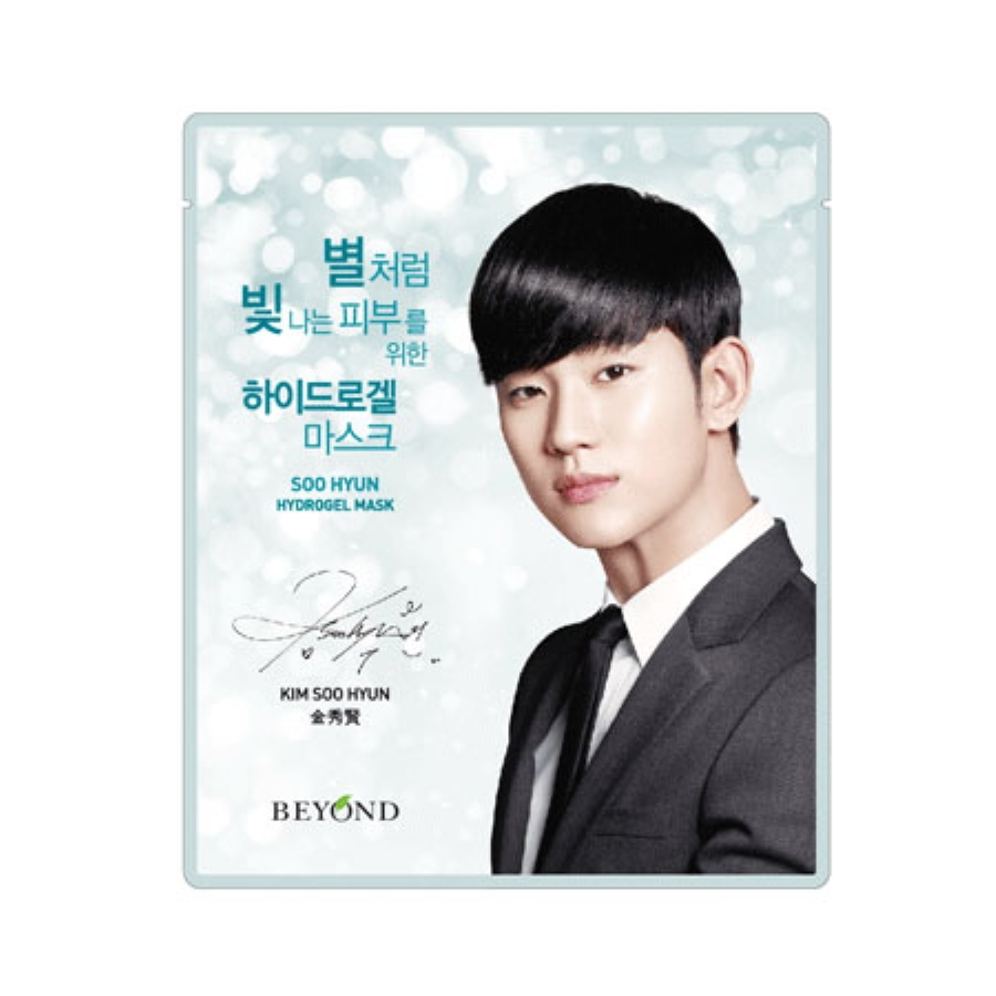 Beyond Soo Hyun Hydrogel Mask