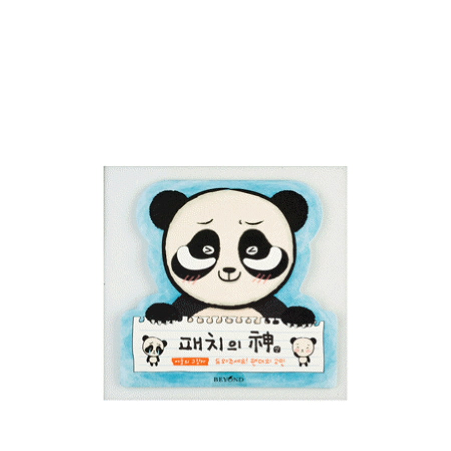 Beyond The God of Patches Bye-bye Panda Eyes (Mask)