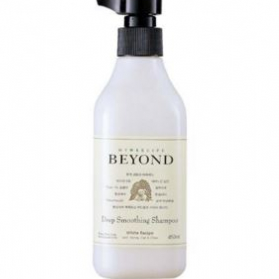 BEYOND  DEEP SMOOTHING CONDITIONER