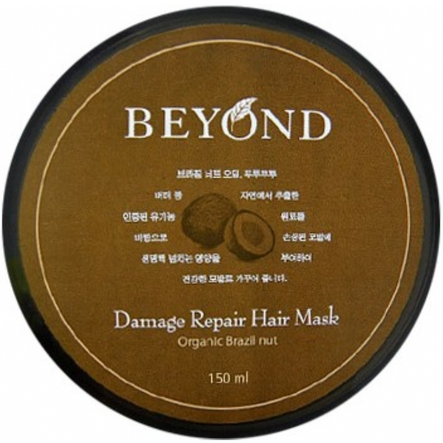 BEYOND  DAMAGE REPAIR HAIR MASK